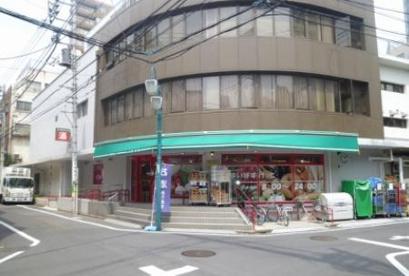 まいばすけっと 荻窪4丁目店の画像1
