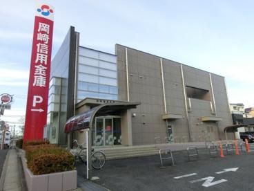 岡崎信用金庫春日井支店の画像1
