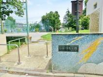 いかづち公園