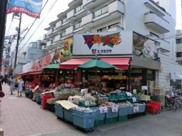 新鮮大売 ユータカラヤ 高円寺店の画像1