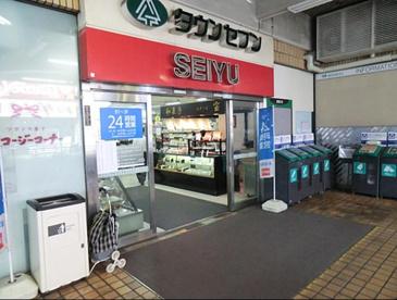 西友 荻窪店の画像1