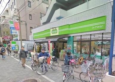 コープみらい ミニコープ荻窪店の画像1