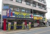 BOOKOFF(ブックオフ) 千駄木店