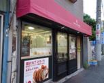 あめんどろや imo cafe (イモ カフェ)
