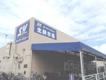 スーパーバリュー越谷店 生鮮市場の画像2