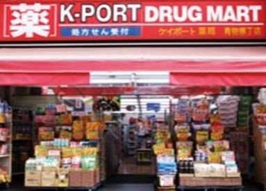 ケイポート(K-PORT)青物横丁店の画像1