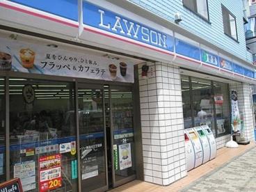 ローソン東品川三丁目店の画像1