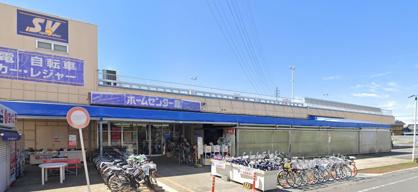 スーパーバリュー越谷店 ホームセンター館の画像1
