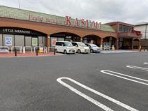 KASUMI(カスミ)フードスクエア水戸見川店