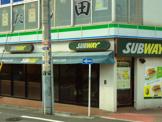 SUBWAY五反田西口店