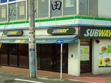SUBWAY五反田西口店の画像1