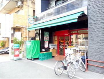 まいばすけっと 田尻町の画像1