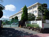 飯倉小学校