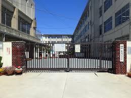 賀茂小学校の画像1