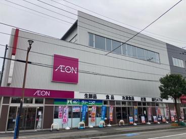 イオン仙台宮町店の画像1
