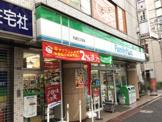ファミリーマート 天沼三丁目店