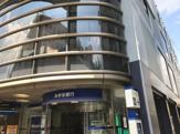 みずほ銀行 荻窪支店