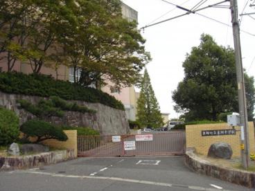 東郷町立東郷中学校の画像1