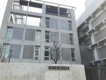 江東区立第二亀戸中学校