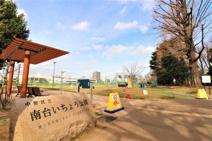 南台いちょう公園