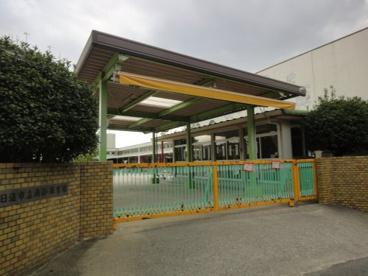 南部保育園の画像1