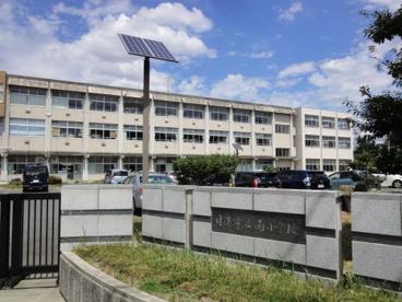 日進市立南小学校の画像1
