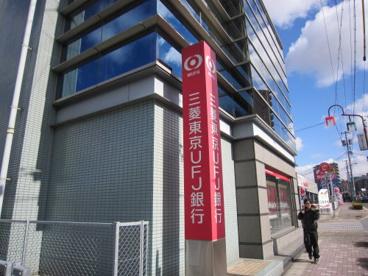 三菱UFJ銀行日進支店の画像1
