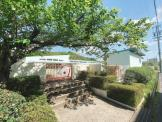 三本木保育園