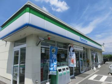 ファミリーマート 日進三本木町店の画像1