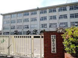 若久小学校の画像1