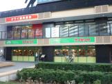 サイゼリヤ 港南中学校前店