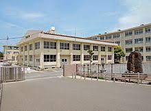 元岡小学校の画像1