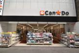 キャンドゥ 東大島店