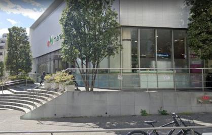 マルエツ 新宿六丁目店の画像1
