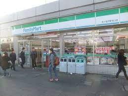ファミリーマート 花小金井駅北口店の画像1