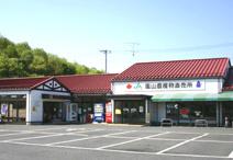 JA埼玉中央 嵐山直売所