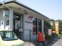 蓮田椿山郵便局