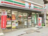 セブンイレブン 神田和泉町店