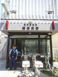 浅草警察署 橋場交番