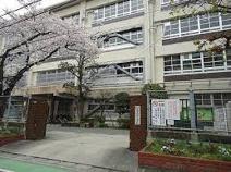 西花畑小学校