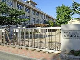那珂小学校の画像1