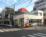 大田鵜の木郵便局