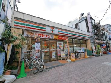 セブンイレブン 高円寺中通商店街店の画像1