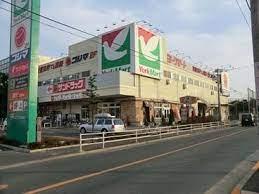 ヨークマート 東村山店の画像1
