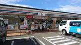 セブンイレブン 東村山恩多町3丁目店