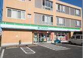ファミリーマート 東玉川二丁目店