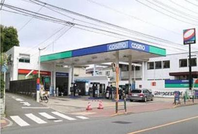 コスモ石油 セルフピュア大井鹿島町 SS (コスモ石油販売)の画像1