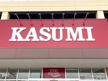 カスミ フードスクエア川口前川店の画像1