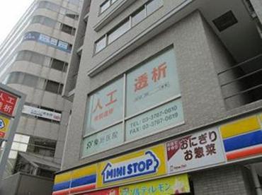 柴垣病院戸越の画像1