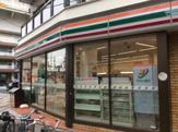 セブンイレブン 西日暮里道灌山通り店
